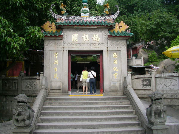 Tempio di  A-Má a  Macau
